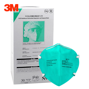 3M 9132 Dust Mask Healthcare Particulate Respirator and Surgical Mask Anti Anti viral bacteria Safety Breathing Protective Mask