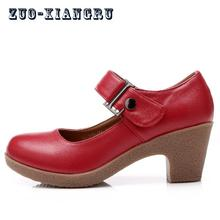 Girls Ballroom Dance Shoes Modern Dance Shoe High Quality Women's Modern Dance Shoes Latin Tango Dance Shoes For Ladies Girls
