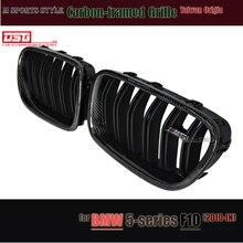 Carbon Fiber F10 Front Grille with Matte Black ABS Mesh Inserts for BMW 5 Series 2010 + 518d 520i 525d 528i 530i 535i 550i