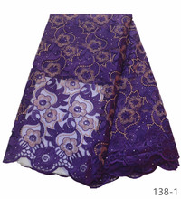 purple 5 Yards African Lace Fabric High Quality Lace Nigerian Lace Fabrics Embroidery Tulle French Lace For Women Dress 138 цена и фото