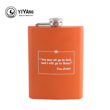 Portable 8oz Stainless Steel Hip Flask Liquor Whisky Alcohol Drinkware Hot Sale Gift For Boyfriend flagon high quality