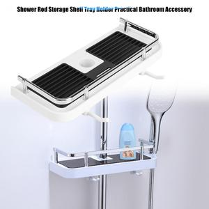Practical Bathroom Pole Shower Storage Rack Holder Organizer Bathroom Shelves Shower Shampoo Tray Single Tier Shower Head Holder(China)