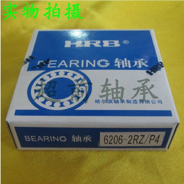 6206 2RZ P4 HRB 30x62x16 Deep Groove Radial Ball Bearings