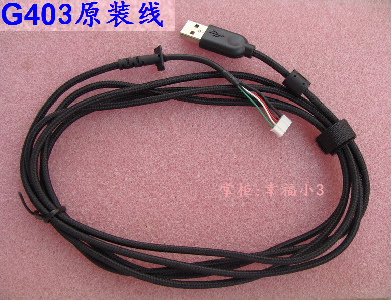 Original mouse Cable For Logitech G403 USB Mouse Cable Mouse wire For Computer Gaming Mouse