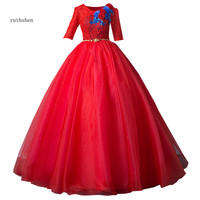 ruthshen New Vestidos Para Quinceanera Dresses Half Sleeves Red Venice Lace Puffy Prom Dresses Beaded Ball Gown For 15 Years