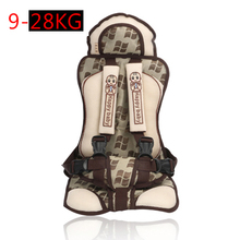 2016 Best Sale 0-4 Years High quality Baby Car Seats Child Safety Car Seats Child Car Seat Portable Infant Child Safety Booster(China)