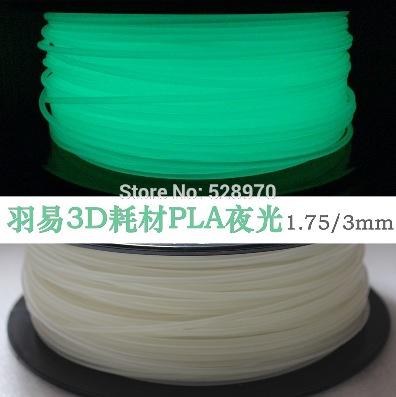 Noctilucous PLA Optional 3D printer filament 1.75mm/3mm luminescent 1kg/spool for MakerBot/RepRap/kossel/UP Luminous Green Color pla filament 3 00mm 1kg 2 2lbs white color for 3d printer plastic reprap wanhao makerbot free shipping