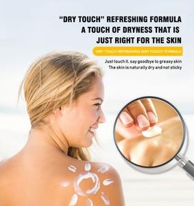 Disaar Schönheit Hautpflege Gesichts Sonnencreme Creme Spf Max 50 Öl Radikalfänger Anti Oxidationsmittel UVA/UVB 40g Sonnencreme körper
