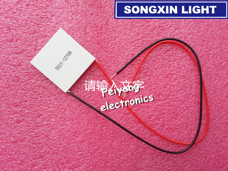 50PCS TEC1 12706 12706 TEC Thermoelectric Cooler Peltier 12V New of semiconductor refrigeration