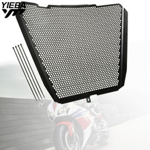 CBR 1000RR Motorcycle Radiator Guard Grille Protector Cover For Honda CBR1000RR/ABS/SP 2008 2009 2010 2011 2012 2013 2014-2016 radiator guard cover grille protector for kawasaki ninja zx 10r 2008 2009 2010 2011 2012 2013 2014 2015 zx10r