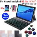 Чехол для клавиатуры с подсветкой для Huawei Mediapad M5 Lite 10 10 1 чехол BAH2-W09 BAH2-L09 Bluetooth клавиатура кожаный чехол