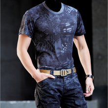 DreaMAXports футболка с коротким рукавом в армейском стиле для отдыха, Мужская тактическая футболка на открытом воздухе, дышащая быстросохнущая футболка в Военном Стиле, M-XXXL