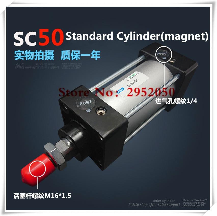 SC50*50 50mm Bore 50mm Stroke SC50X50 SC Series Single Rod Standard Pneumatic Air Cylinder SC50-50 цены онлайн