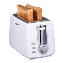 Free shipping Multifunctional toaster automatic breakfast machine intelligent household Bread machine