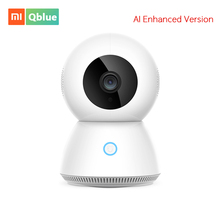 Xiaomi Mijia Xiaobai Smart I P Camera AI Enhanced Version 1080P Full HD Night Vision Camcorder WiFi APP Control