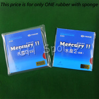 Free Shipping Galaxy Milky Way Yinhe Mercury II Red Pips In Table Tennis Ping Pong Rubber