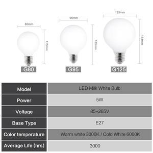 Image 2 - 밀키 LED 전구 E27 220V 110V Lampara G80 G95 G125 Ampoule Bombilla LED 램프 전구 차가운 흰색 따뜻한 화이트 펜 던 트 램프