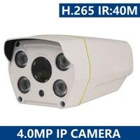 YUNSYE 2016 Newest 4 0MP CAMERA IP CAMERA IP Camera English Version 4 0 Megapixel IR