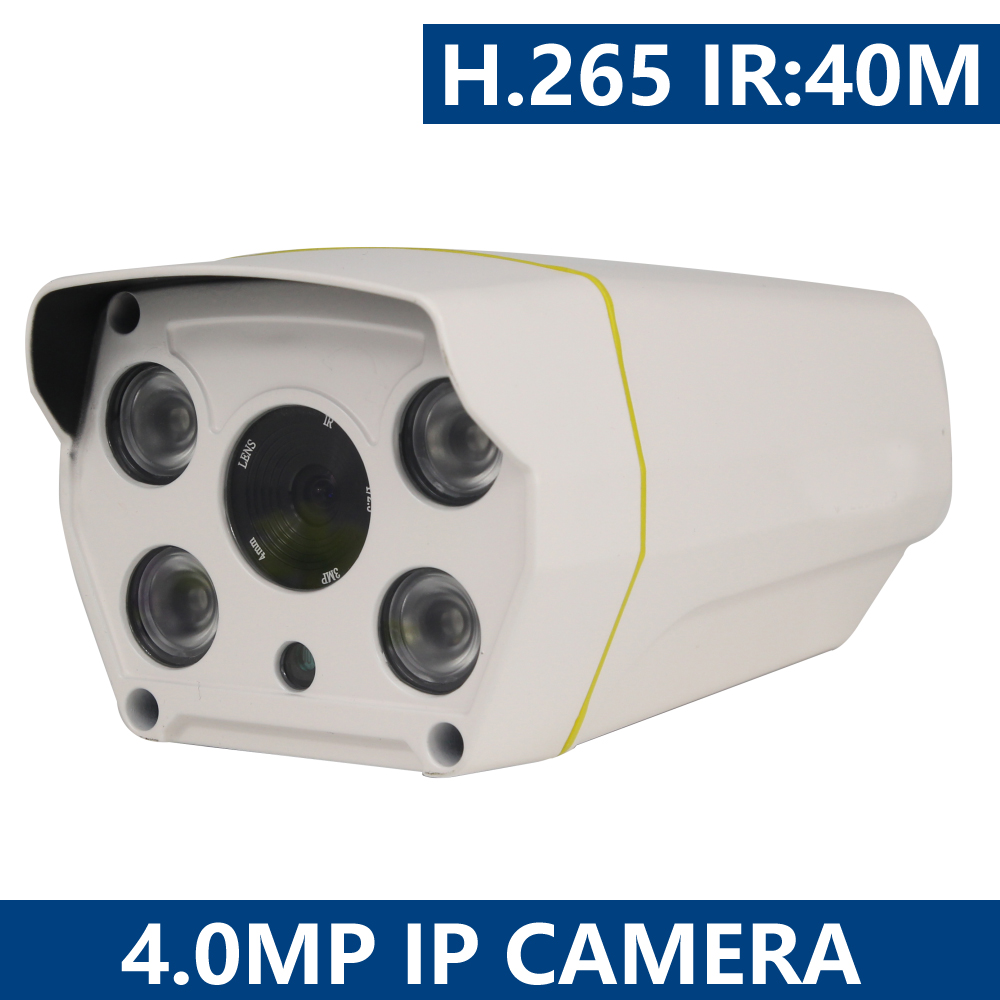 YUNSYE 2016 Newest 4.0MP CAMERA IP CAMERA IP Camera English Version 4.0 Megapixel IR Bullet Camera with 40M IR Free shipping bullet camera tube camera headset holder with varied size in diameter