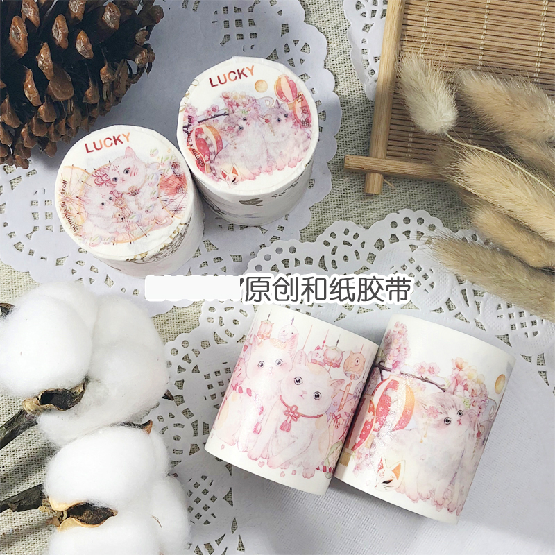 Special Ink 55mm*5m Kawaii Animal Lovely Guard Cats Decoration Washi Tape DIY Planner Label Scrapbooking Masking Tape Escolar