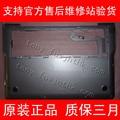 NEW!  For samsung np  Ultrabook NP530u3b 535u3c 530u3c  bottom cover CASE  BA75-03713A