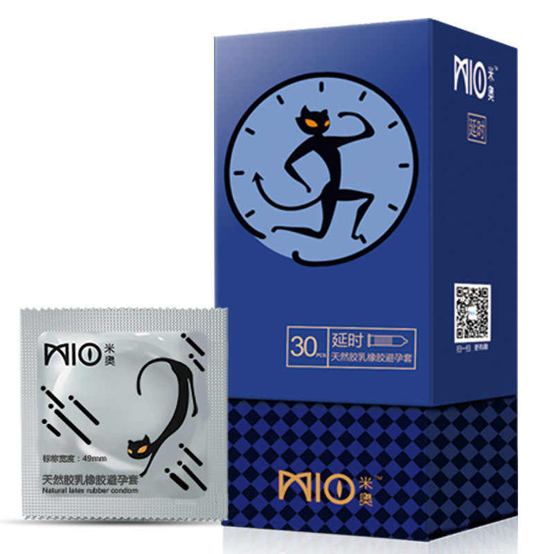 8pcs/Box MIO Lasting Type Big Particle Condoms Tighting Sensitivity Penis Sleeve Sex Condom for Men Delay Ejaculation 49mm Size