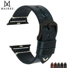 Maikes для apple watch ремешок 44 мм 40 аксессуары iwatch из