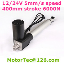 Heavy Load Capacity 1230LBS 600KGS 6000N 24V 5mm/s speed 16inch 400mm stroke DC electric linear actuator