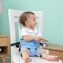 Portable Baby Chair Seat Product Dining Lunch Infant Chair Safety Belt Feeding High Harness YJS Dropship цены
