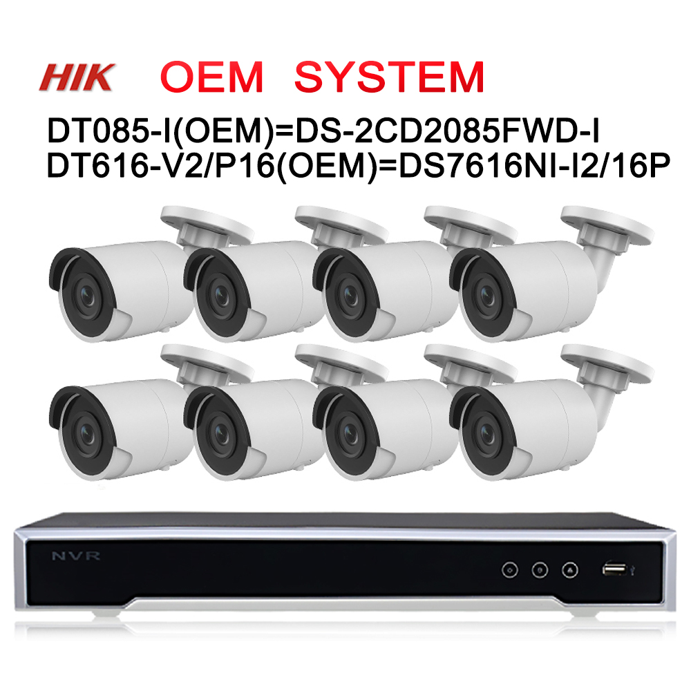 12MP 16POE Security Hikvision OEM CCTV System NVR DT616-V2/P16 = DS-7616NI-I2/16P & 8pcs 8MP IP Camera DT085-I = DS-2CD2085FWD-I package sale cctv kit english nvr ds 7616ni e2 8p multi language 3mp ip camera ds 2cd2035 i 8pcs cctv system free shipping