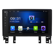 Quad Core Android 6.0 1G RAM Car Radio for Mazda 6 2003 2004 2005 2006 2007 2008 with GPS Navigation steering wheel Free map(China)