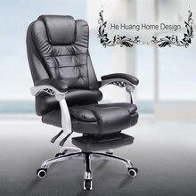 Бытовая компьютерный стул специальное предложение staff chair with lift and swivel function