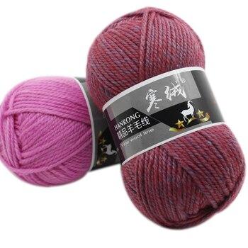 5 Pcsx 100 Gramm Kaschmir Garn Schal Pullover Merino Wolle Gemischt