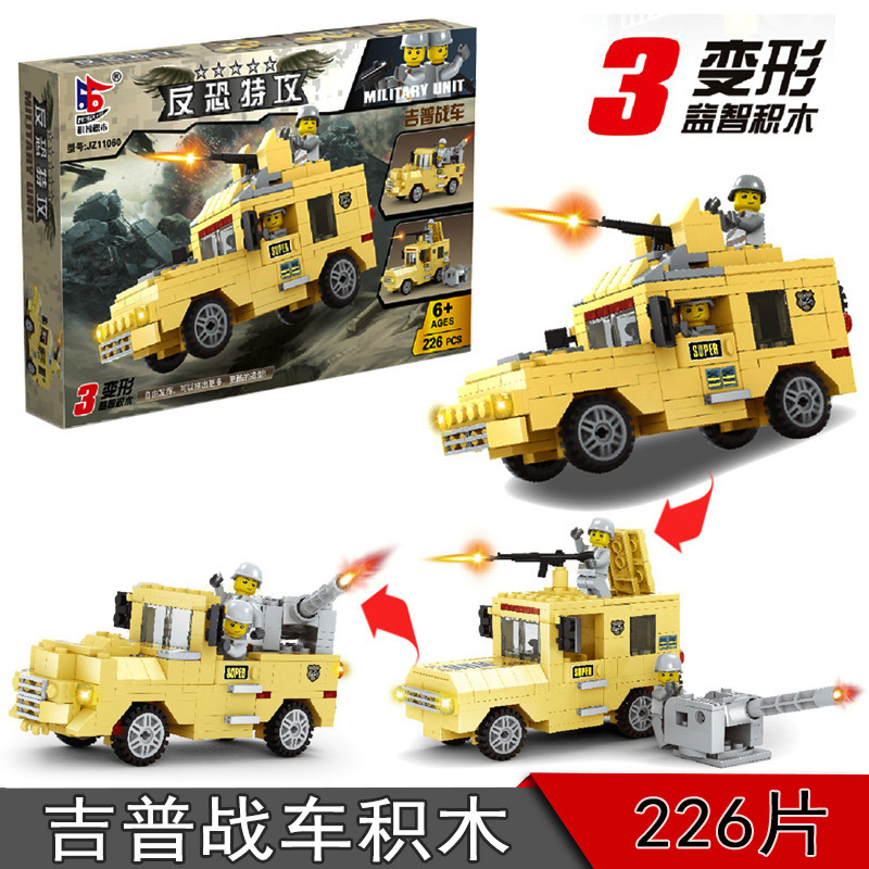 JZ Model Toy Compatible with Lego JZ11060 226Pcs Model Building Kits Toys Hobbies Building Model Blocks 14012 model building kits compatible with lego knights clay s rumble blade jestro model building toys hobbies 70315
