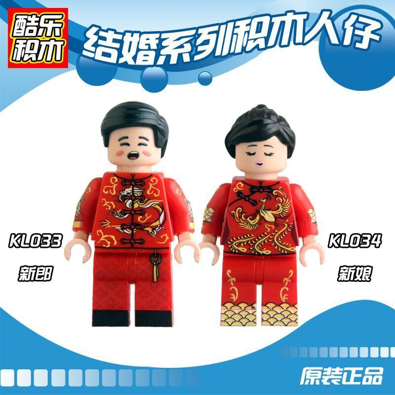 Китайский Стиль Невесты Жених Бэтмен Тан Костюм Супер герои Строительные Блоки Открытый Игрушки для Детей Совместимы с Legoe