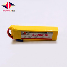 11.1V 5200mAh 3S 40C LYNYOUNG lipo battery for RC Drones airplane Car Helicopter