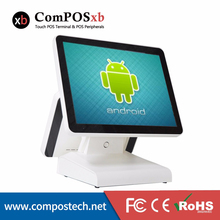2017 new android pos system arrival /15 +12 inch 5 wire restitive dual screen pos /all in one for retail shop