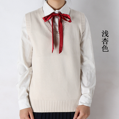 Kawaii Japanese School Uniform Sweater Sleeveless Cute Solid Cosplay Vest V-neck Knitting Sweater K-ON Colorful