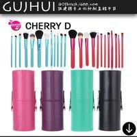 12 Brush Set Makeup Brush Cylinder Purple Black Rose Red Green Barrel Makeup Brush Brush For