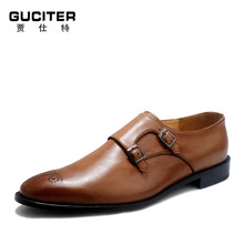 Goodyear made-to-order bespoke customized Monk shoe bottoms small brush color head layer cowhide leather mens leather shoes