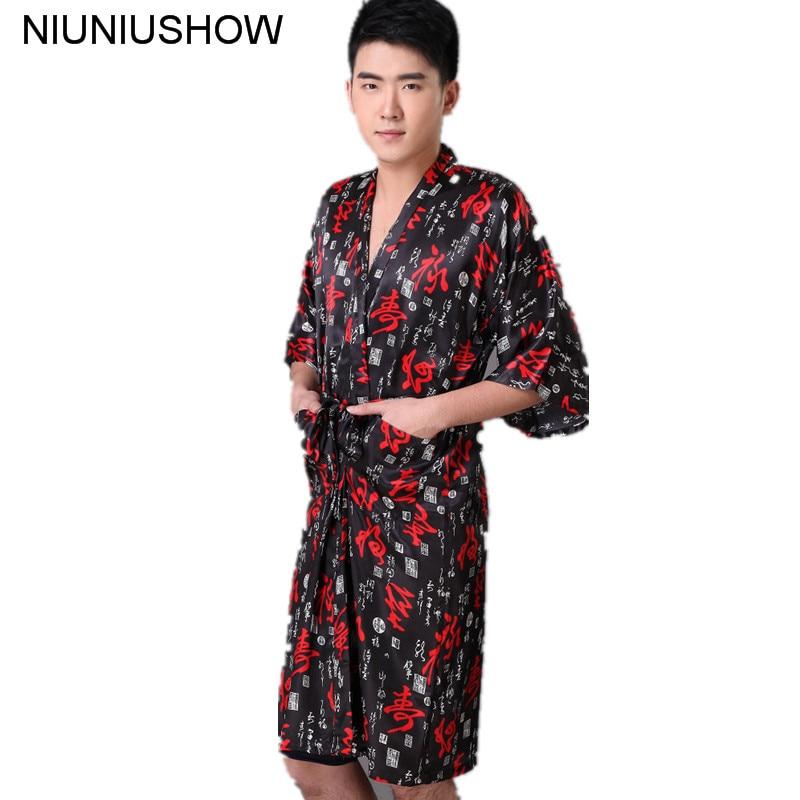 New Arrival Navy Blue Chinese Men's Rayon Robe Nightwear Kimono Yukata Gown Summer Casual Sleepwear S M L XL XXL XXXL Z002