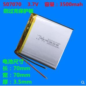 3,7 V полимерный литиевый аккумулятор 3300mah 507070 3300MAH Мобильный питания планшетный ПК почта