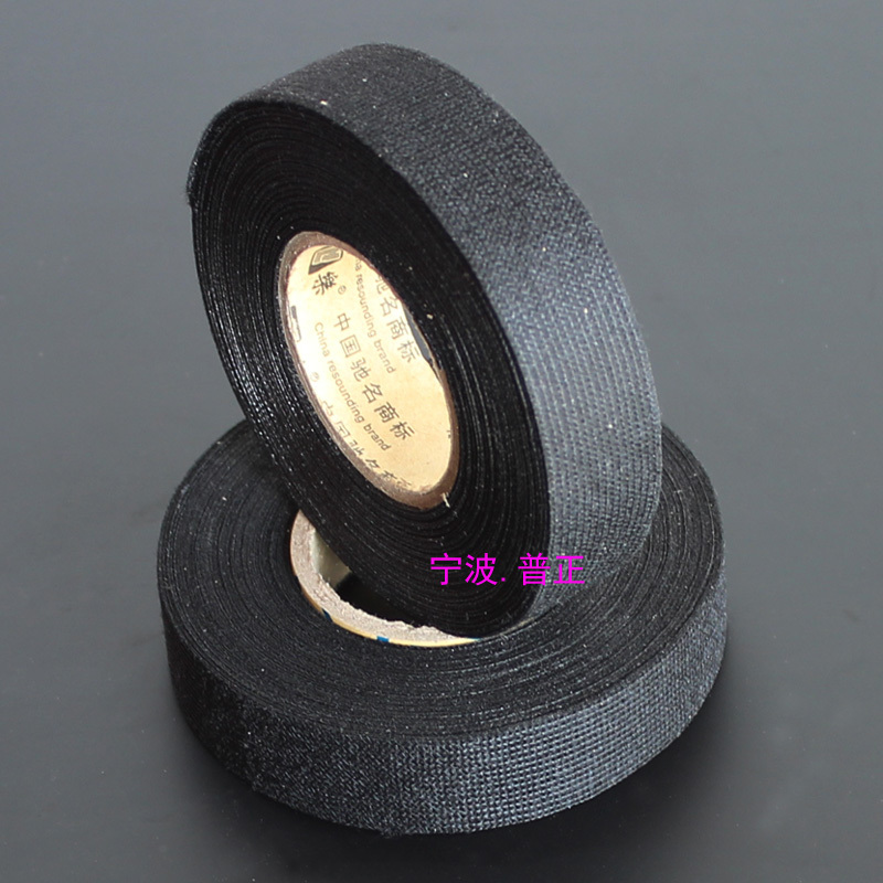 10pcs - automotive wire wiring loom harness adhesive cloth fabric tape  19mm/15m