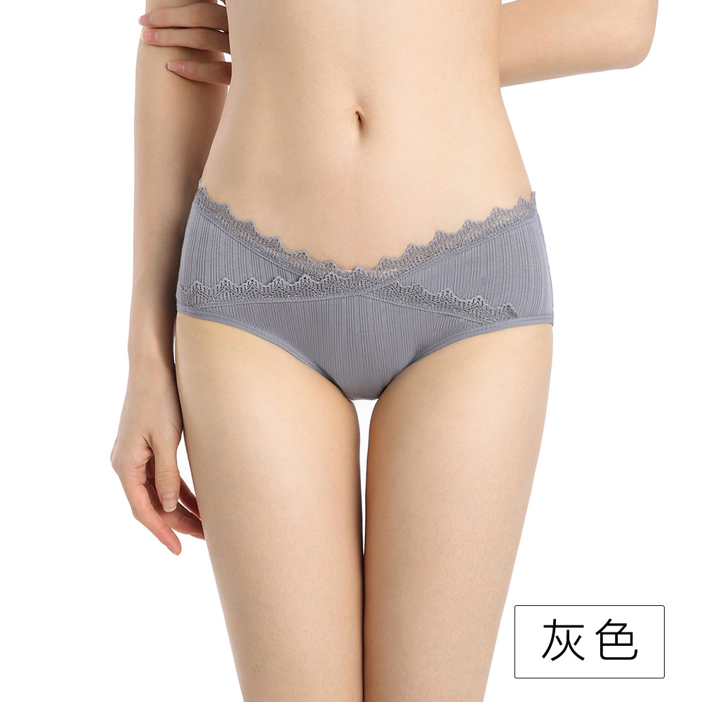 Low Waist V Seamless Breathable Maternity Panties Cotton With Lace Briefs For Pregnant Women Pregnancy Underwear Drop Shipping