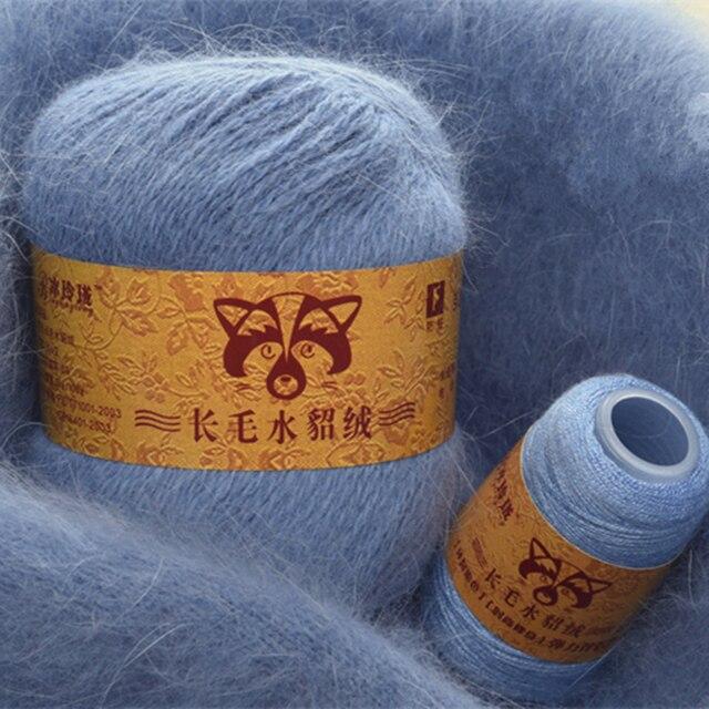 50 + 20 г/комплект однотонная ручная вязка плюшевые норковые шерстяная пряжа хорошего качества нитки для вязания вязаная кофта с шарфом шляпа подходит для женщин