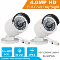 Inglês Versão 4.0MP câmera IP Bala Câmera de Vigilância Câmera De Segurança POE Onvif DS-2CD2042WD-I 6mm