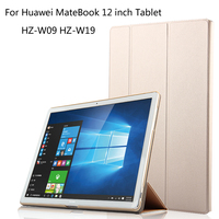 Ultra Slim Folding PU Leather Cover Shell With Stand For Huawei MateBook 12 Inch HZ W09