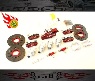 GTBracing 4 wheel hydraulic disc brake for 1/5 Scale gas baja 5B 5T 5SC GR077 main pump combination for gtb 4 wheel hydraulic brake set fit for 1 5 rc car hpi baja 5b ss