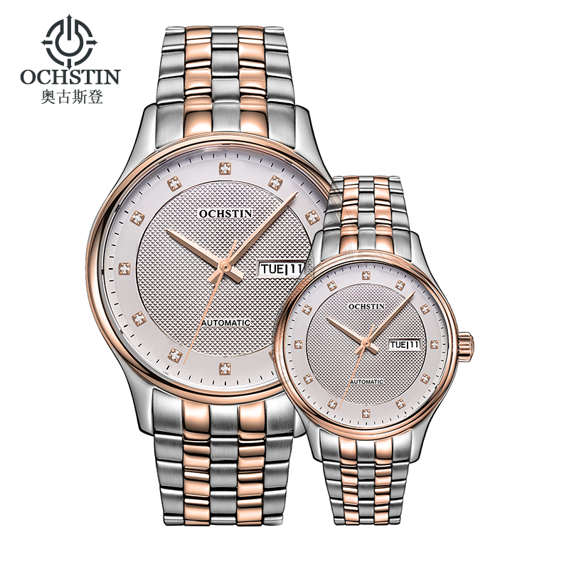 Relogio Masculino New Fashion Luxury Brand Famous Ochstin Men Watch Classic Mens Auto Date Automatic Mechanical Watches Women classic simple star women watch men top famous luxury brand quartz watch leather student watches for loves relogio feminino