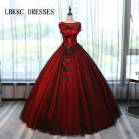 Burgundy Quinceanera Dresses Cap Sleeves Lace With Flowers Princess Ball Gown For Prom Sweet 16 Dresses Vestidos De 15 Anos